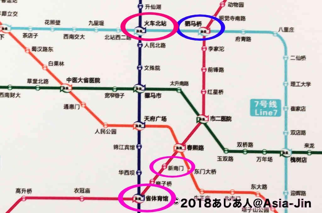 成都地下鉄網