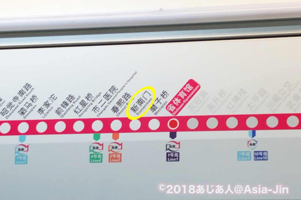 成都地下鉄で新南門まで移動