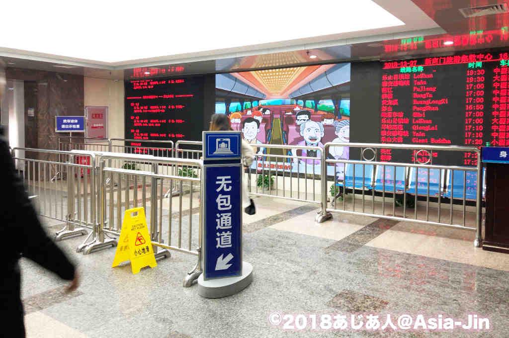 成都新南門バスターミナルの入り口
