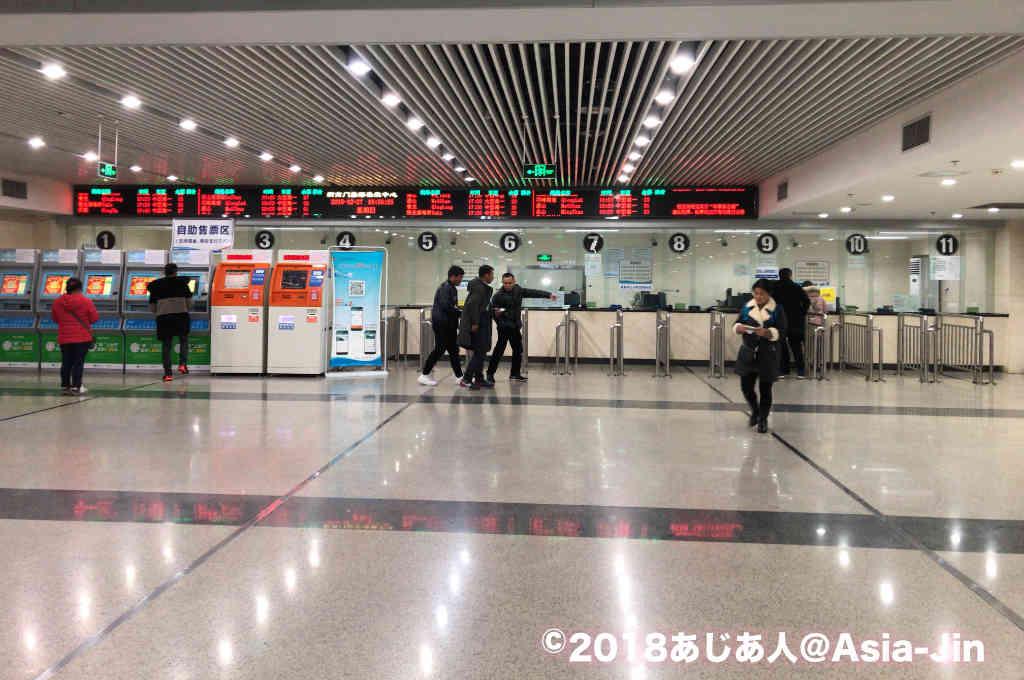 成都新南門バスターミナルのチケット窓口