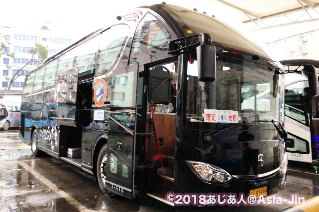 成都から康定行きのバス