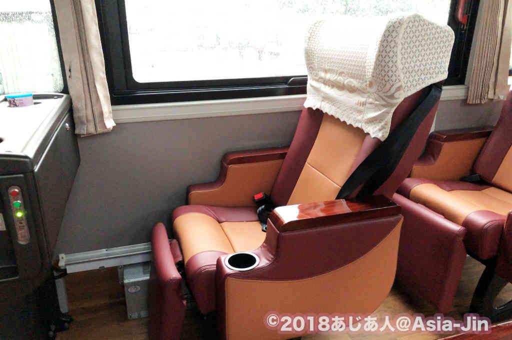 康定行きのバス