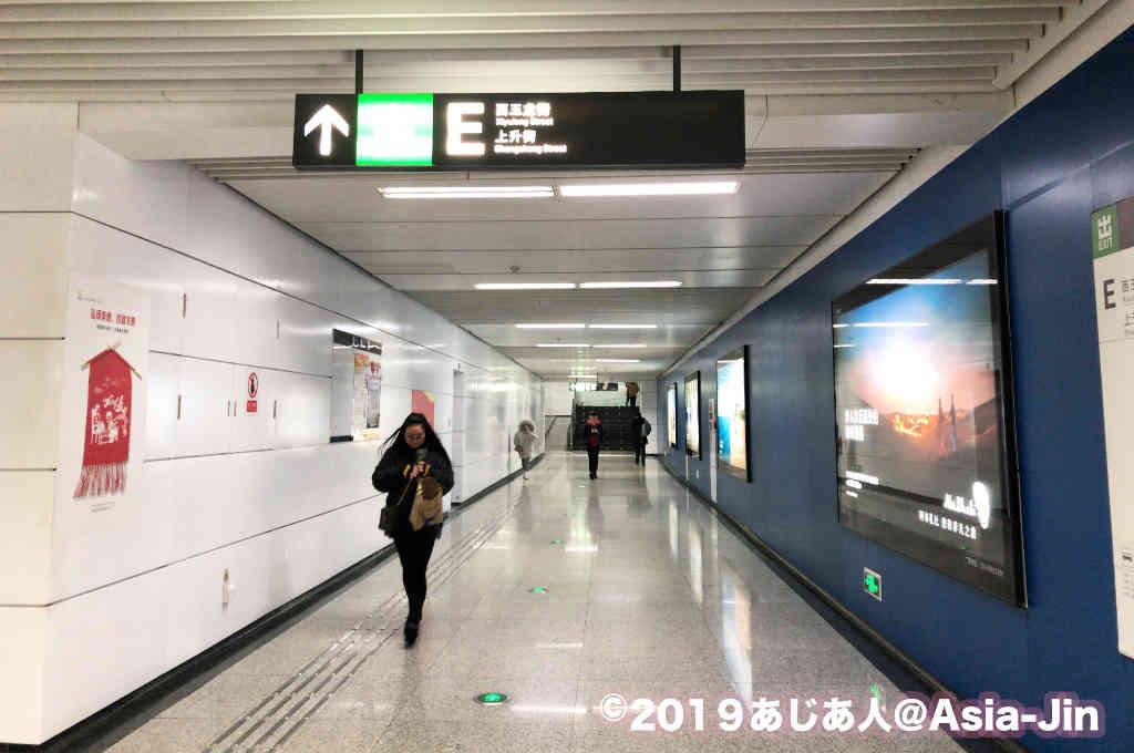 成都地下鉄