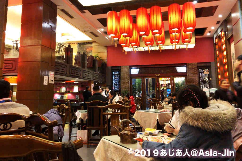 陳麻婆豆腐本店