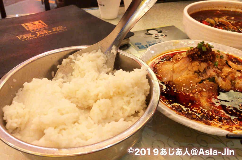 陳麻婆豆腐のご飯