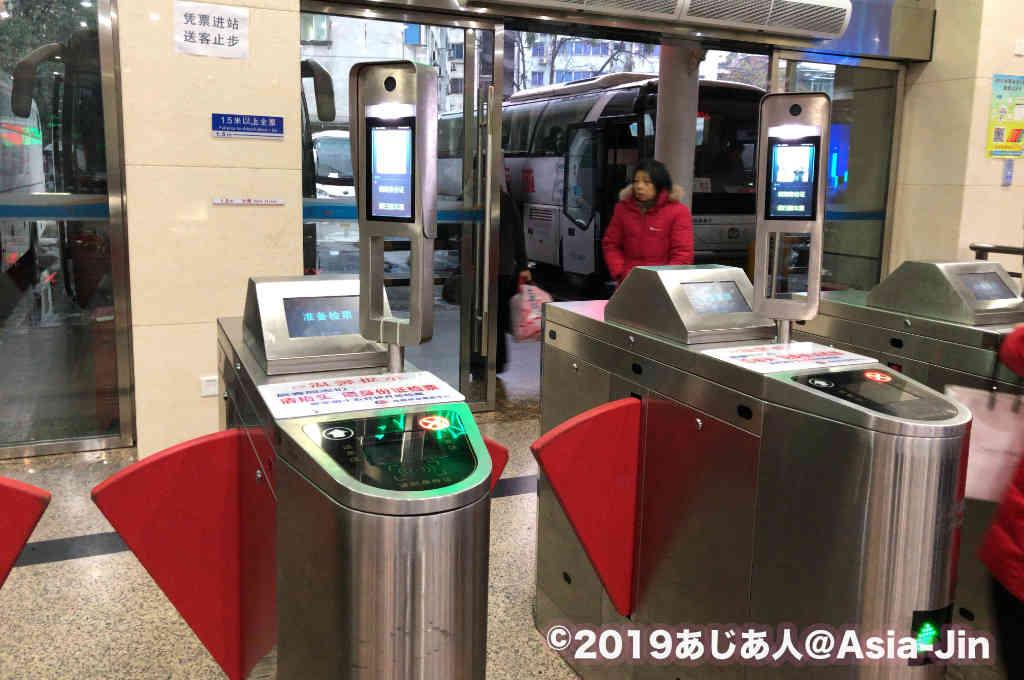 新南門バスターミナル