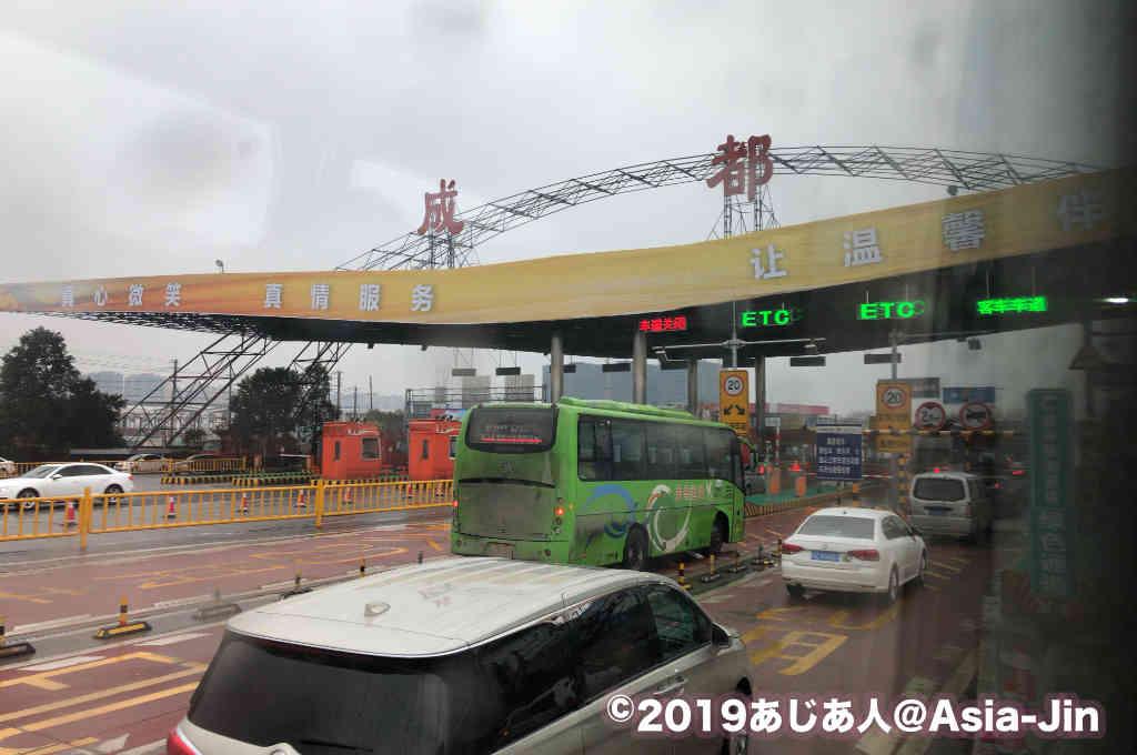 成都の高速道路