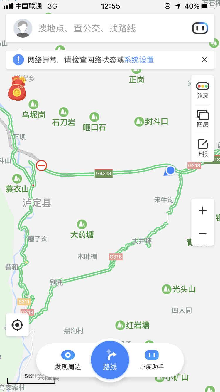 二郎山隧道の地図