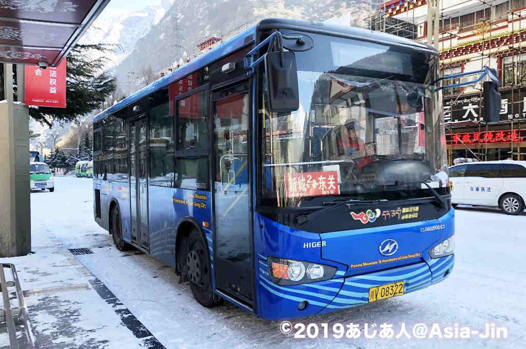 康定の市バス