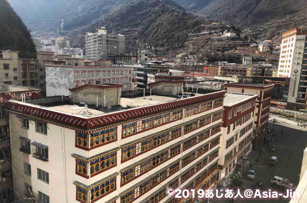康定スイトンプラスホテルの眺望