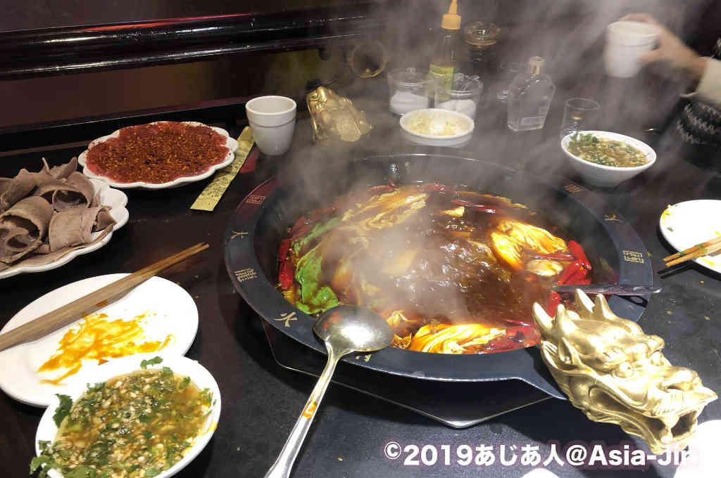 康定・大龍火鍋