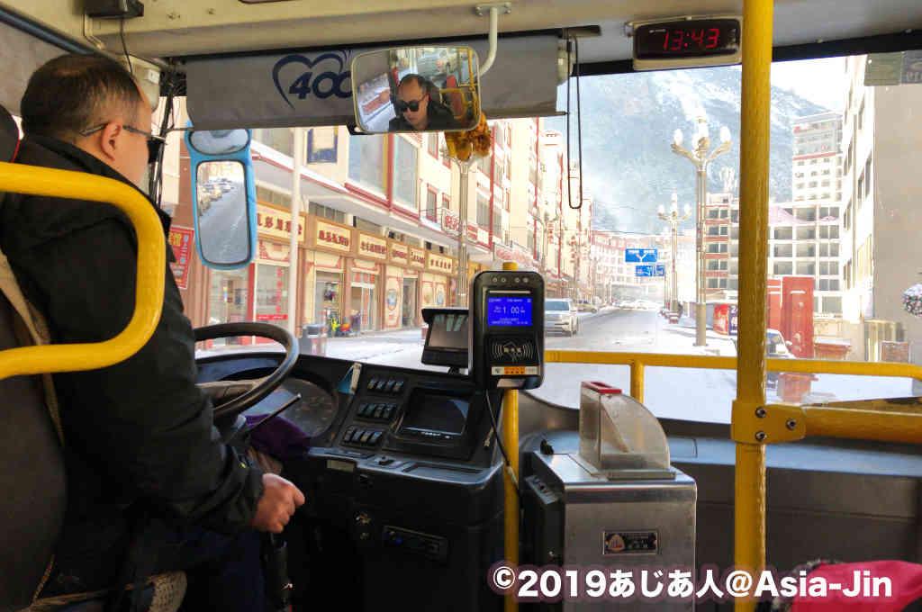 康定の路線バス