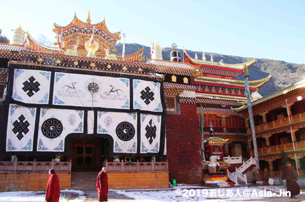 康定の金剛寺