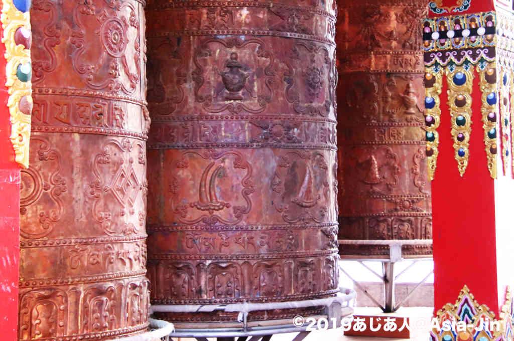 康定のチベット寺院「金剛寺」