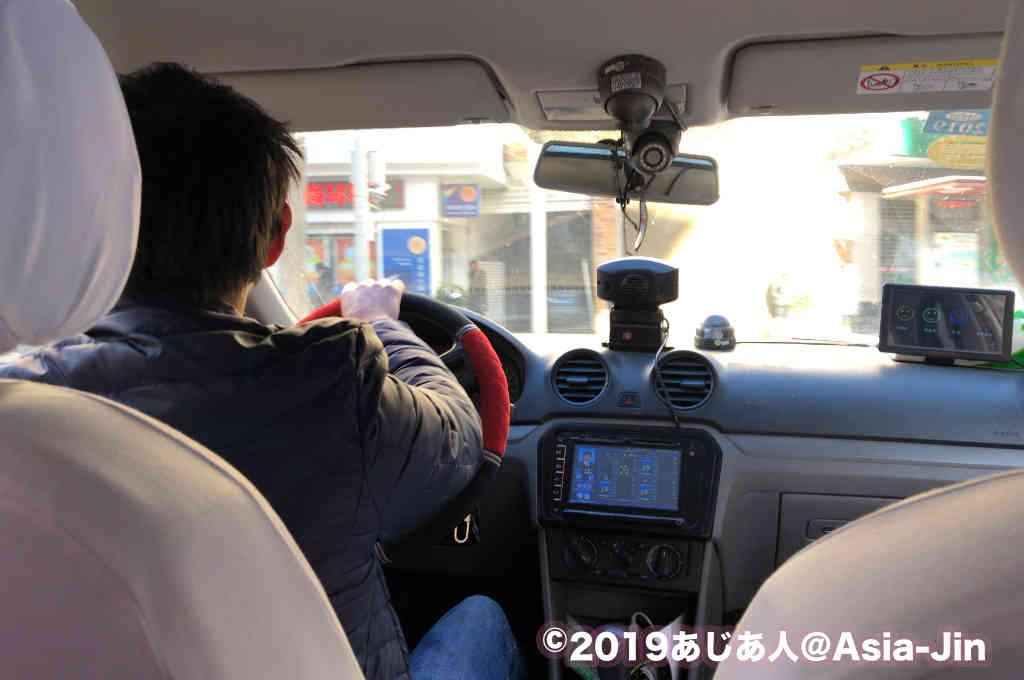康定のタクシー
