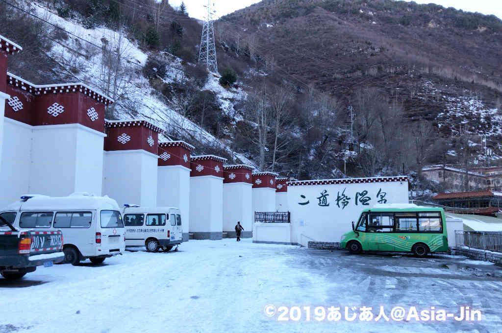 康定・二道橋温泉