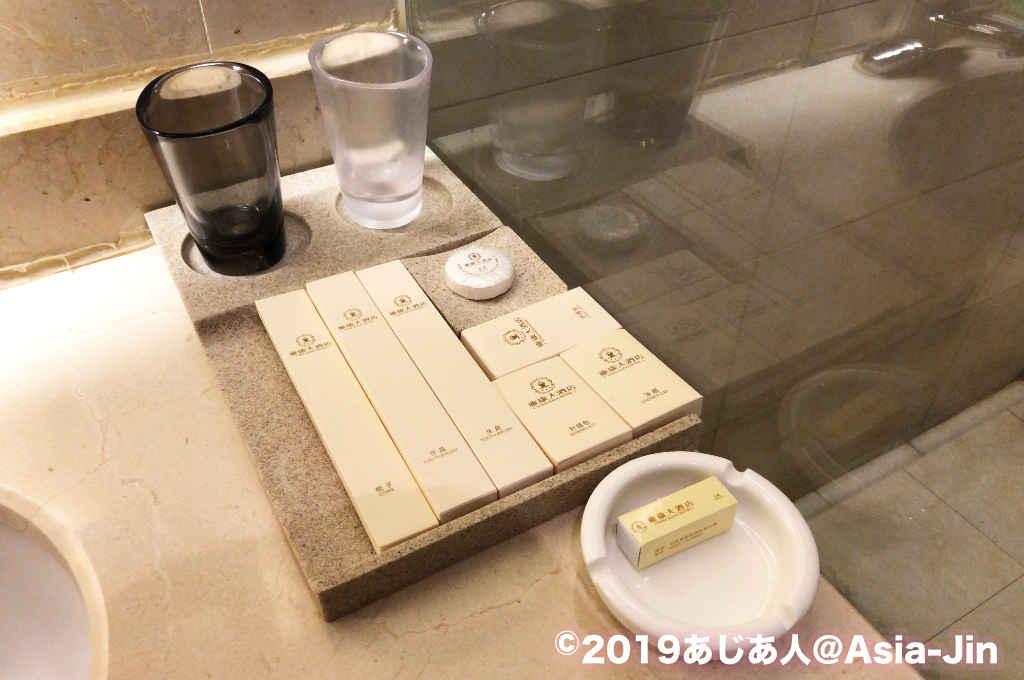 「甘孜雍康大酒店(Yongkang Hotel)」