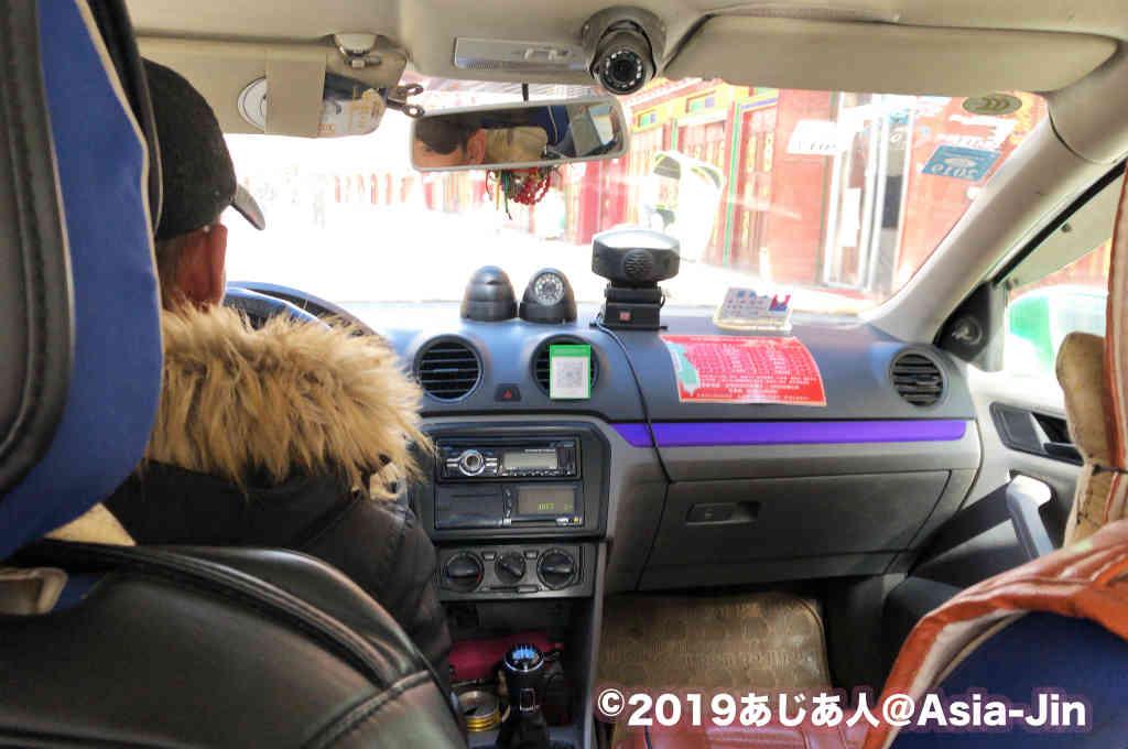 「川藏路(川蔵路)」のタクシー