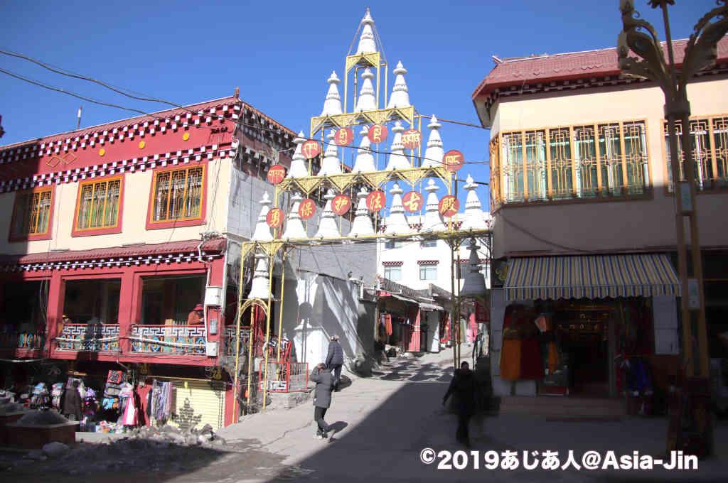 甘孜中心地にある漢人寺