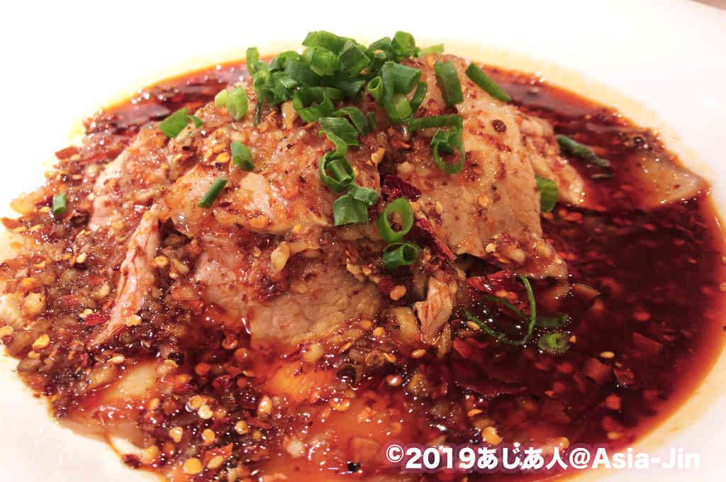 成都新南門、春熙路から近い四川料理レストラン「多味居」