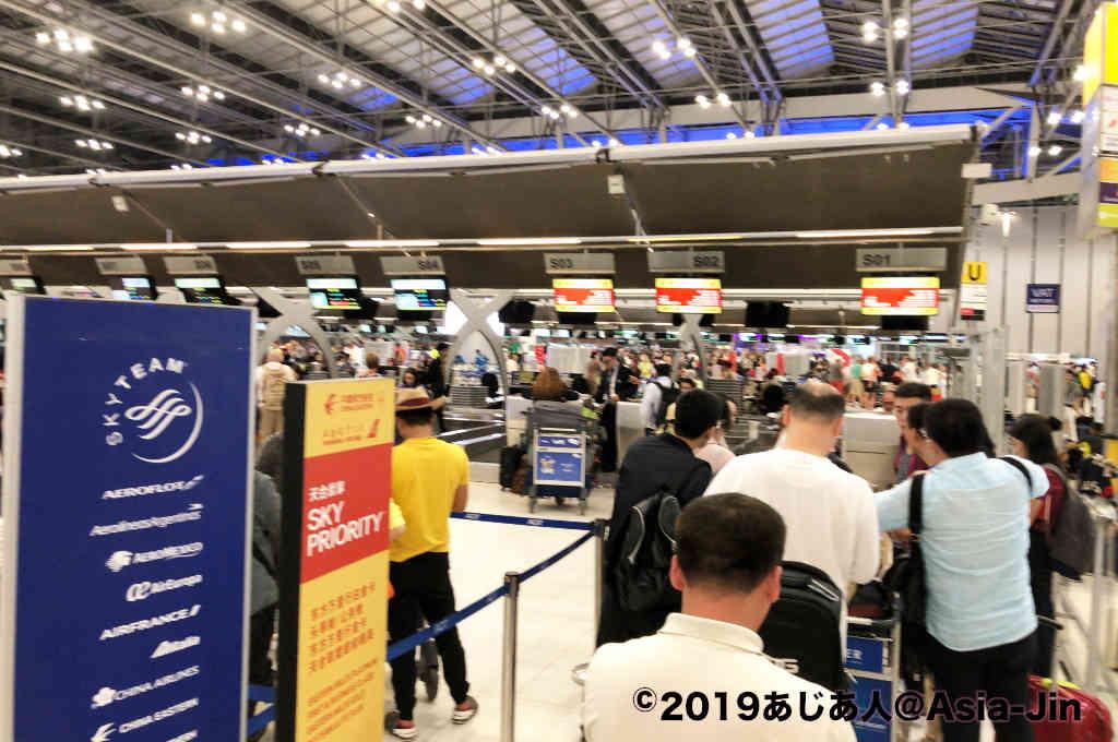 中国東方航空のスカイプライオリティー