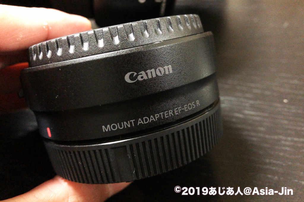 マップカメラの免税でCANON EOS Rを購入