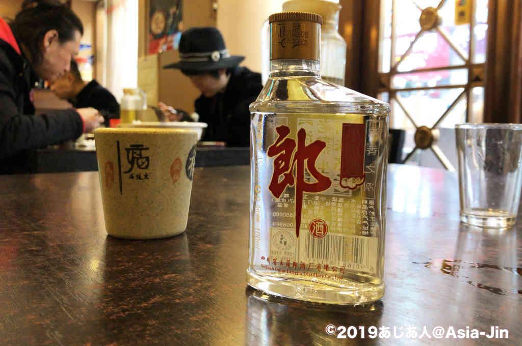成都駅近くの四川料理レストラン福満楼