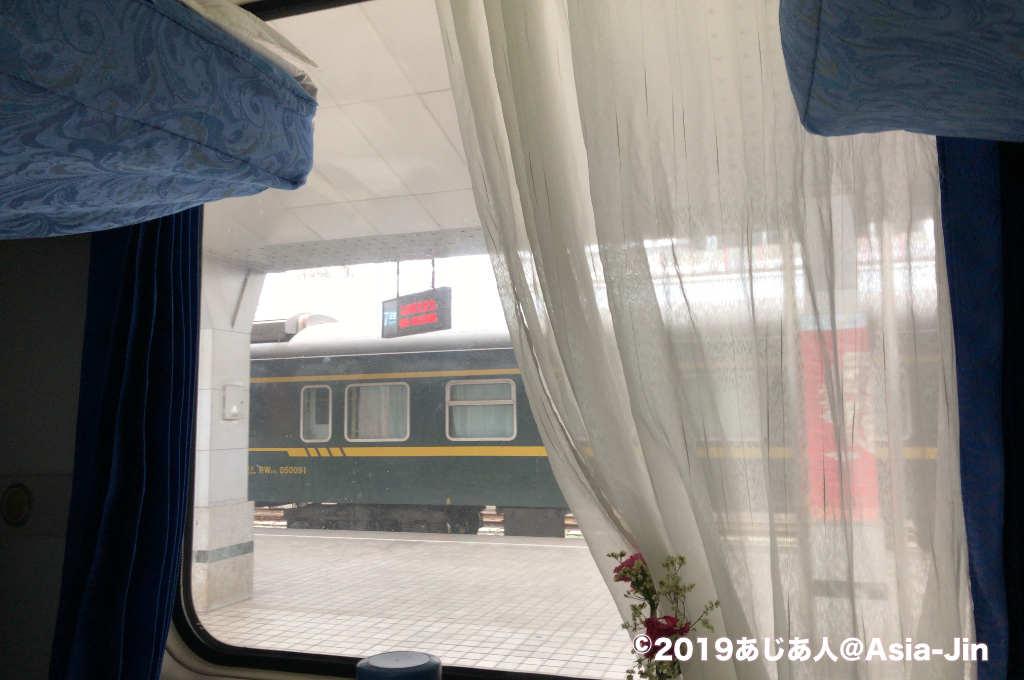 昆明行き列車