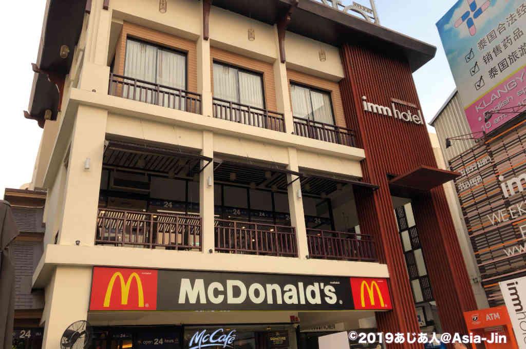 チェンマイのイムホテルはターペー門のすぐ近く