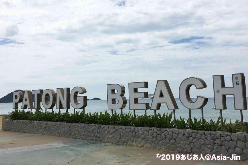 カリムビーチの魅力