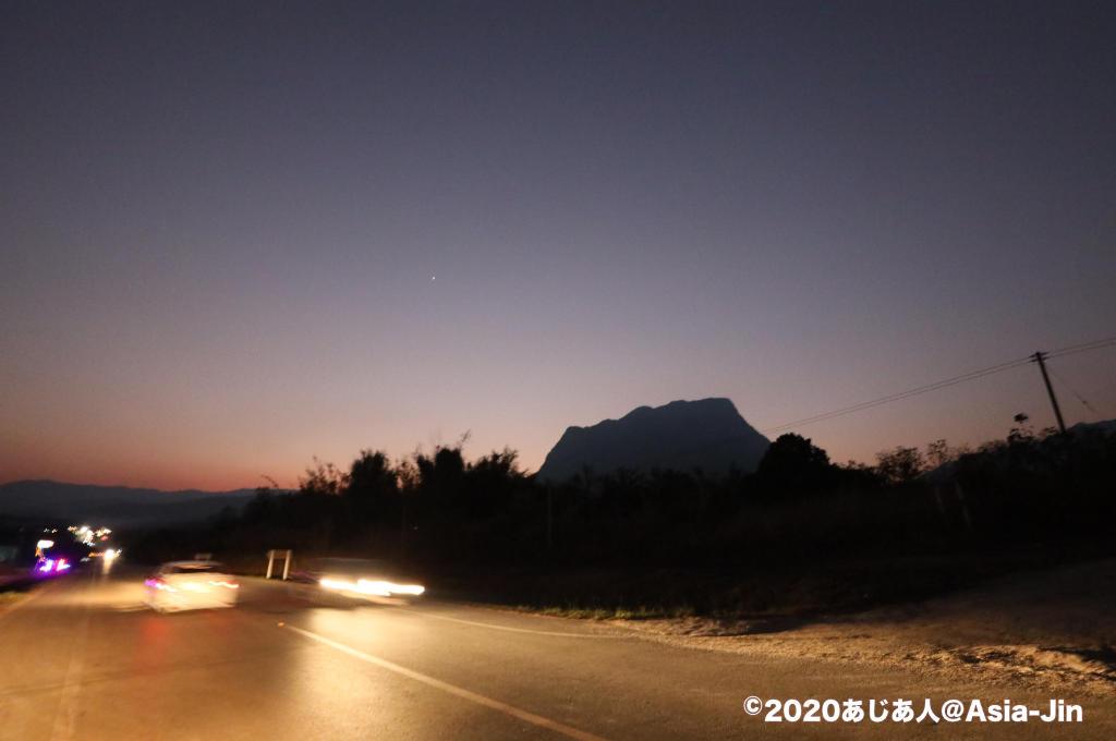 チェンダオ山